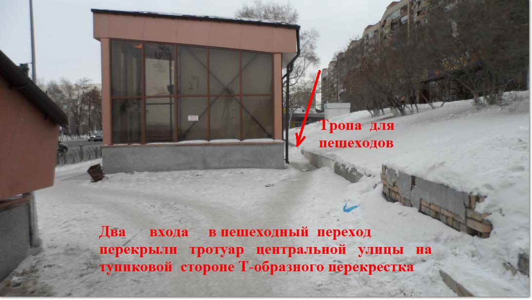 Картинки на тему пешеходы зимой на улице