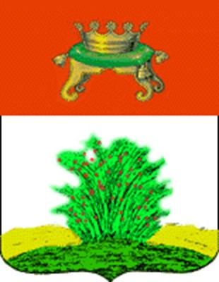 герб бежецка