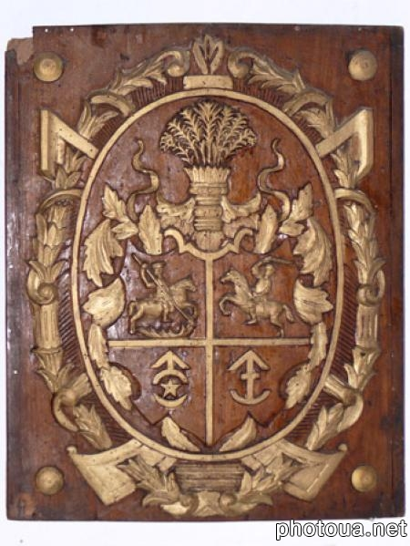 герб лелива